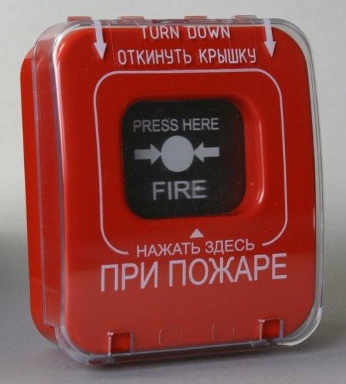 Кнопка, которую нужно нажимать при пожаре