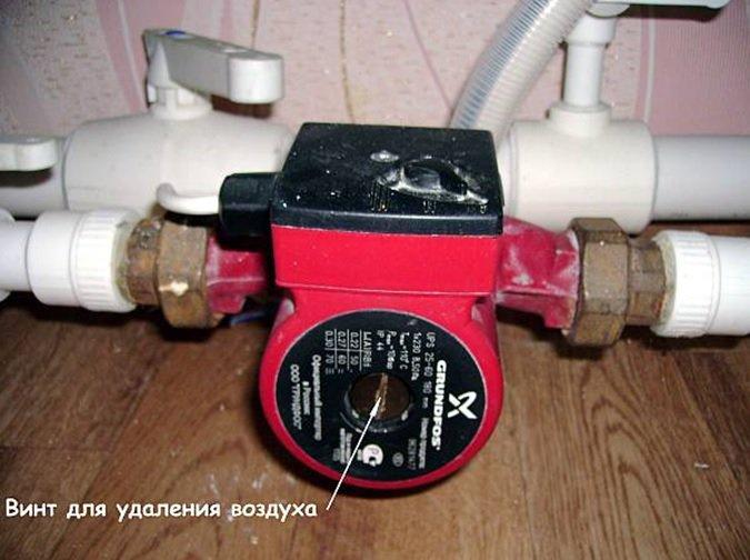 Удаление воздуха из системы отопления частного дома